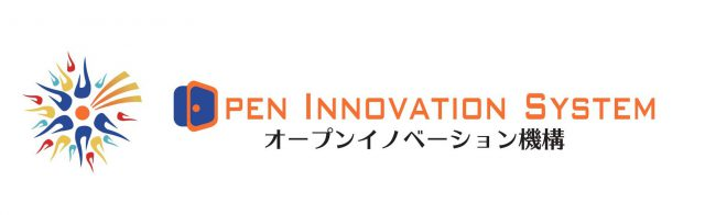 オープンイノベーション機構